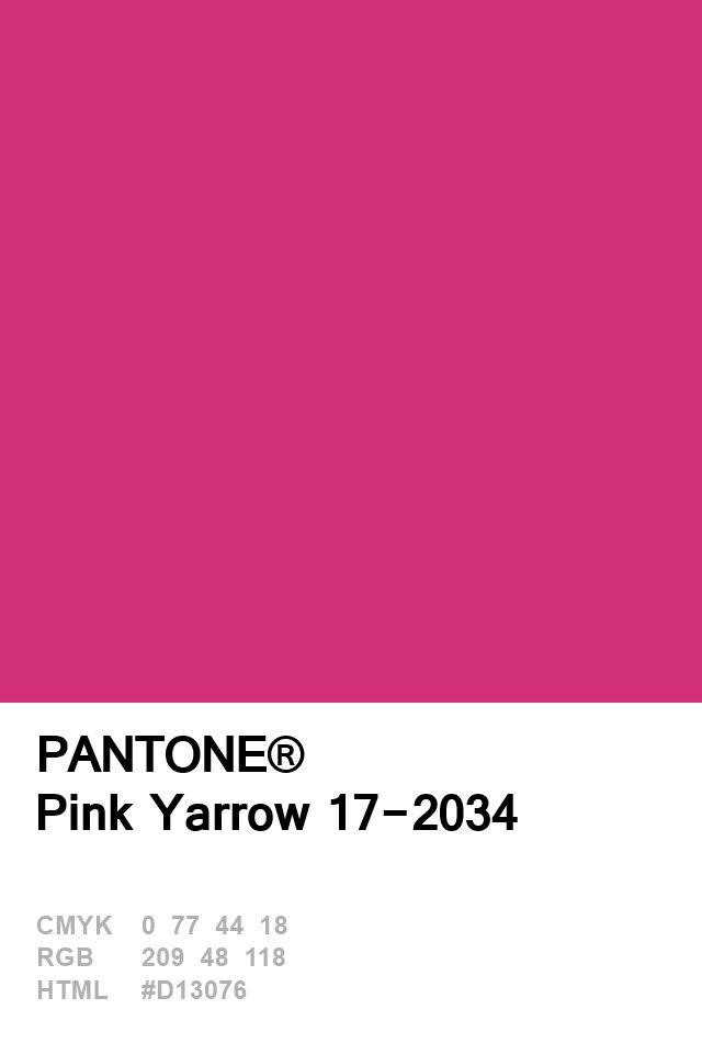 205 Best Images About Pantone Colour Recipes On Pinterest
