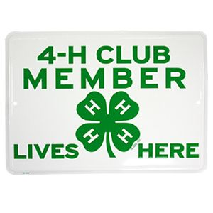 4-hmall.org - Product: 4-H Club Member Lives Here Sign