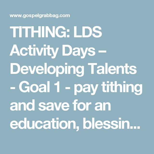 TITHING: LDS Activity Days – Developing Talents - Goal 1 - pay tithing and save for an education, blessings - Gospel Grab Bag