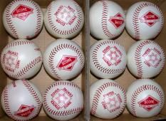 12 Syntex Leather Baseballs 9 Inch Official Weight