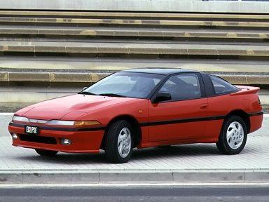 Mitsubishi Eclipse 2000 GSi 16V (1990 – 1992).