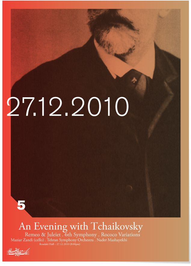 Poster, An Evening with Tchaikovsky