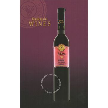LIASTOS Natural Sweet Red Organic Wine by SILVA Daskalakis Wines