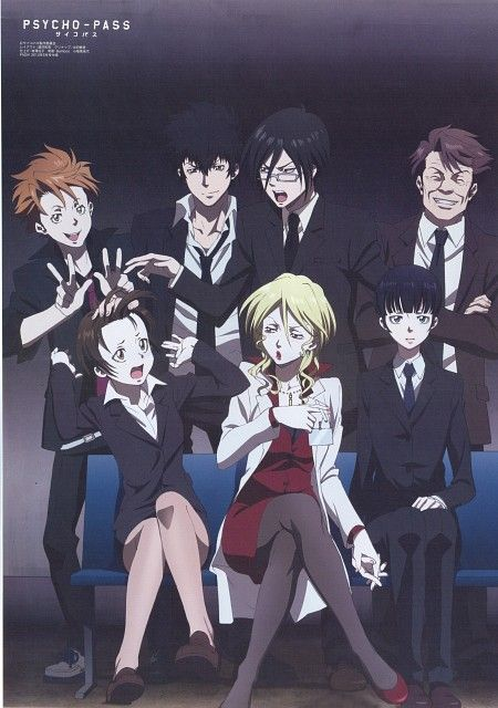 Production I.G, PSYCHO-PASS, Ginoza Nobuchika, Shion Karanomori, Shinya Kougami