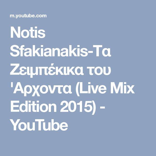 Notis Sfakianakis-Τα Ζειμπέκικα του 'Αρχοντα (Live Mix Edition 2015) - YouTube