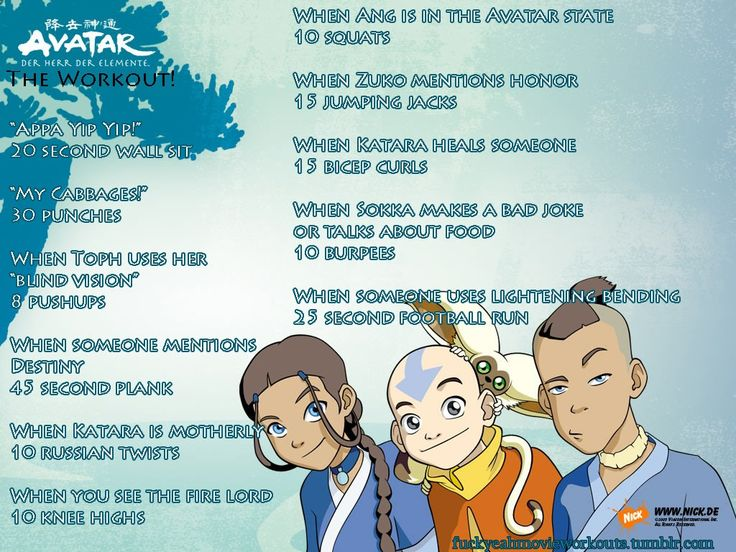 Avatar: The Last Airbender…the workout! Want to see more workouts like this? Follow us here for your favorite movies and tv shows! We take requests, too!