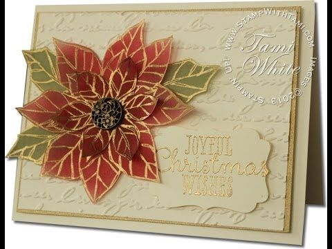 Stampin Up's Joyful Christmas Poinsettia WOW Card --> http://www.youtube.com/watch?v=TMutIOgPAXI