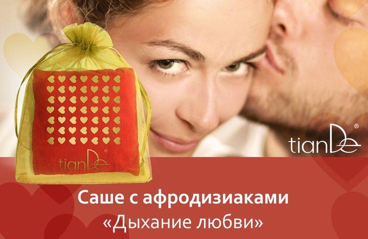 Создайте настроение любви - 16 Октября 2015 - Блог - Свой бизнес!!!