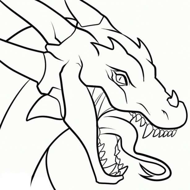 0a73d378ced6652506d82e008281bbd4 » Cool Dragon Drawing