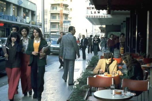 Hamra [1974]