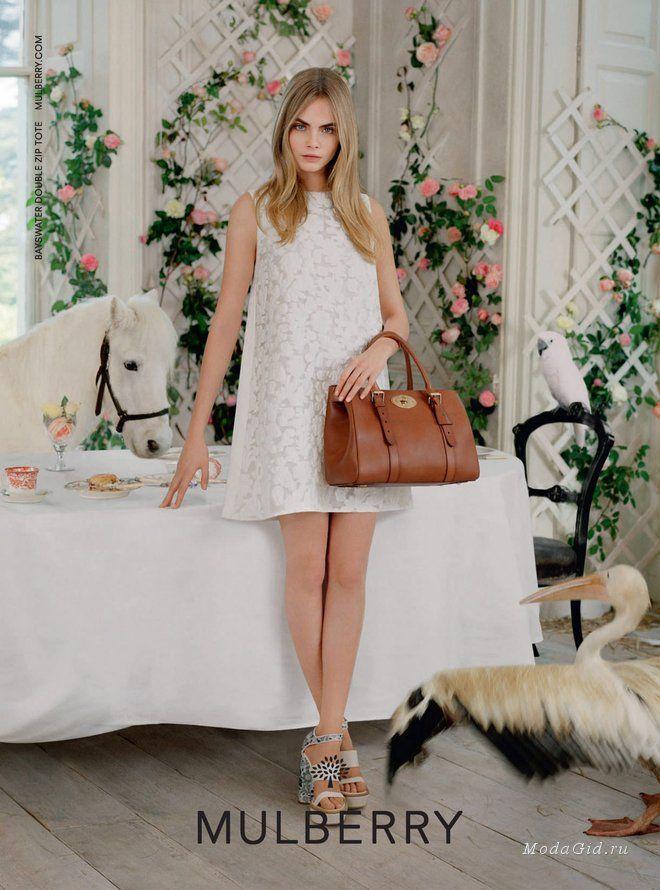 Мода и стиль: 9 вещей в английском стиле, которые должны быть в гардеробе у каждой девушки
