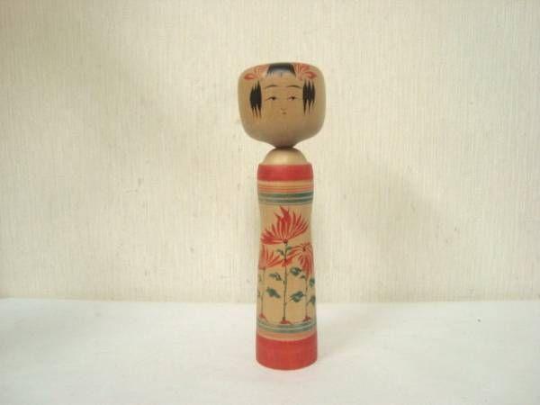 Komatsu Gohei 小松五平 (1891-1972), Oyu Onsen 大湯温泉 30cm, Naruko