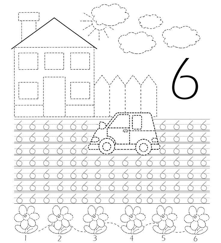 cifra+6.jpg (1280×1408)