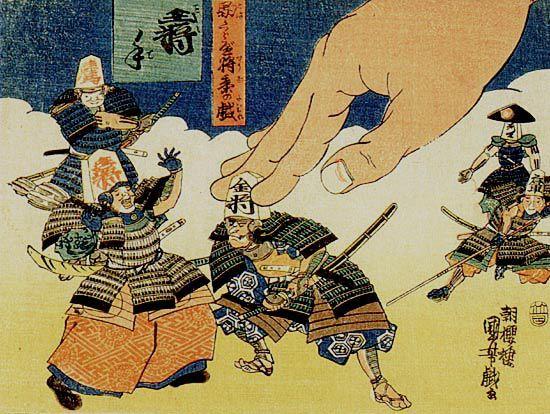<駒くらべ 将棋の戯れ 王手 : KOMAKURABE SYOUGINOTAWAMURE OUTE> SAMURAI(SOLDIER) BY SHOGI  KUNIYOSHI UTAGAWA 1798-1861 Last of Edo Period