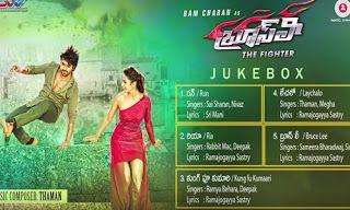 Ram Charan and Rakul Preet Singh starrer Bruce Lee Movie Songs Listen Online, Bruce Lee Juke Box powered by Zee Music South