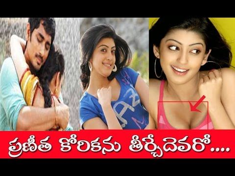 Pranitha Subhash Is A Doctor In Real Life