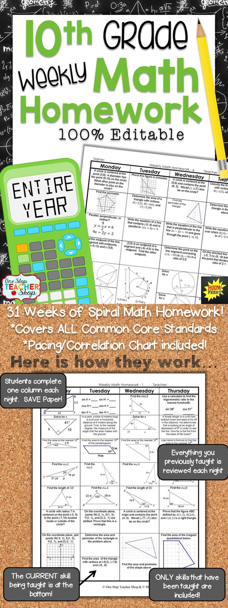 TENTH GRADE Geometry Spiral Math Homework, Warm up, or Math Review for the ENTIRE YEAR!! -- 100% EDITABLE -- Aligned with the High School Common Core Geometry Standards. ANSWER KEYS included. Paid