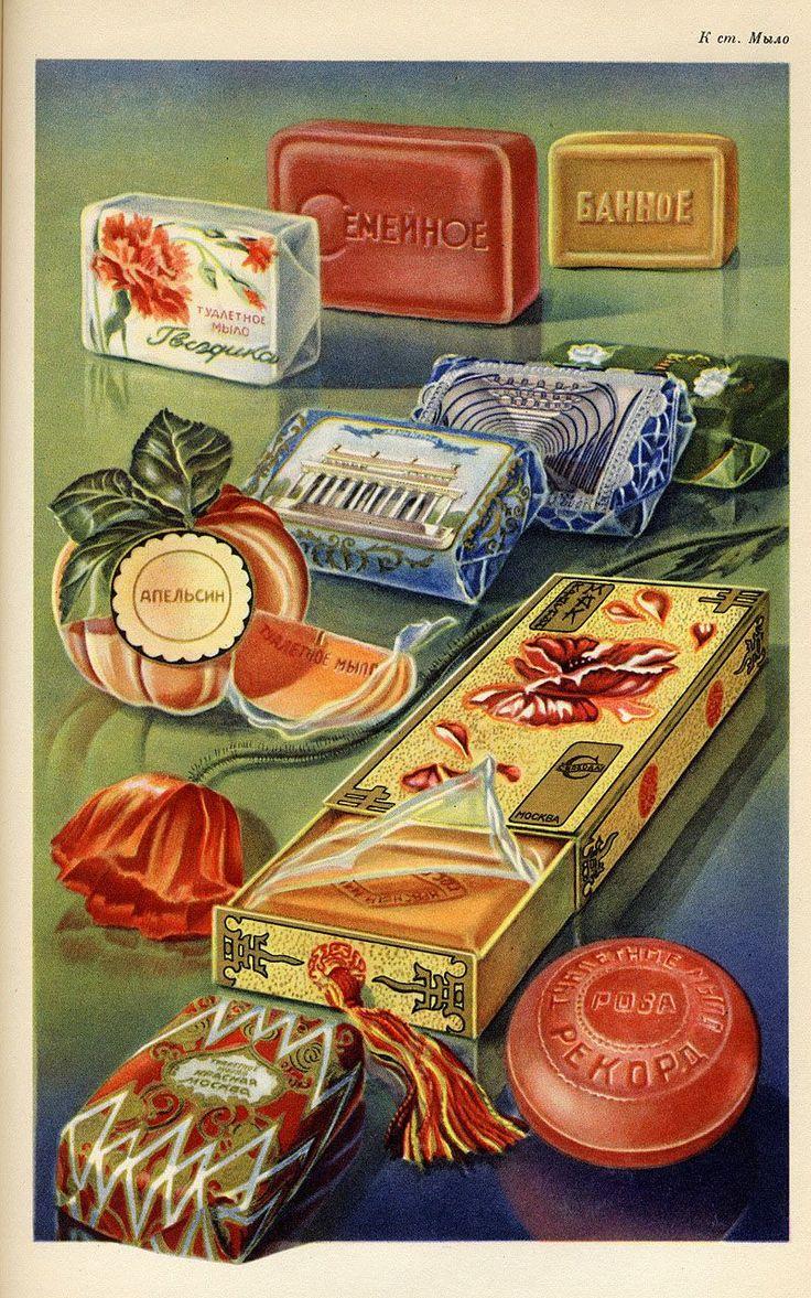 подарок конфеты ретро открытка всем подробно совсем