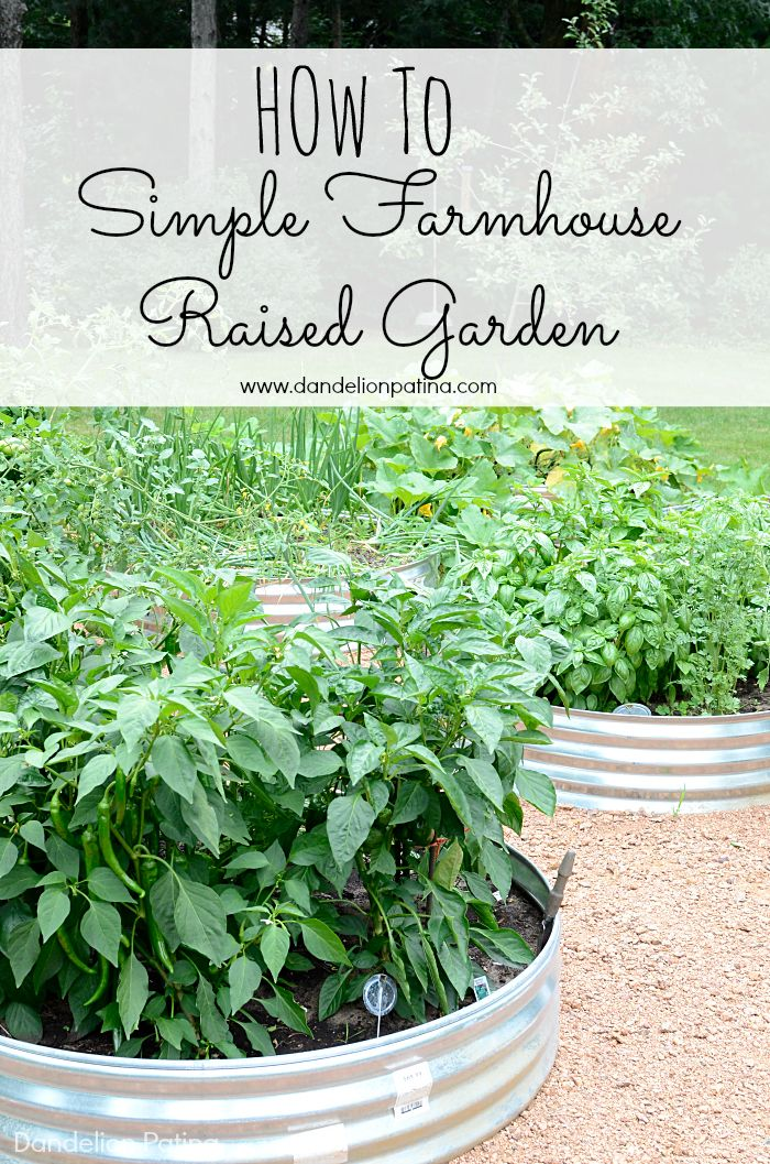 How to create a simple farmhouse raised bed garden with minimal maintenance. via @dandelionpatina