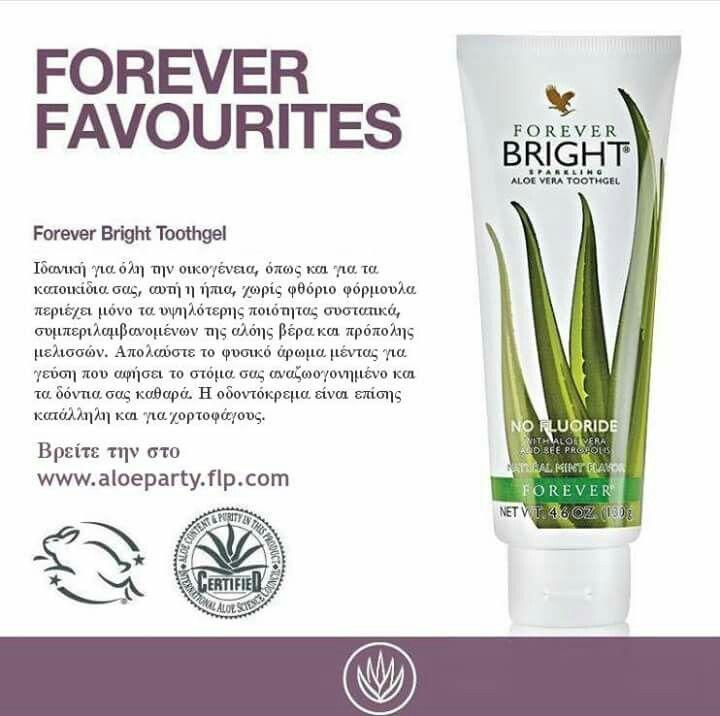 Είναι ένα από τα πιο αγαπημένα μας προϊόντα που χρησιμοποιείται από τον πιο μικρό μέχρι τον πιο μεγάλο μας φίλο!! Οδοντόκρεμα με αλόη χωρίς φθόριο! #toothgel #aloevera #toothpaste #freshtaste #vegetarian #mintflavour www.aloeparty.flp.com