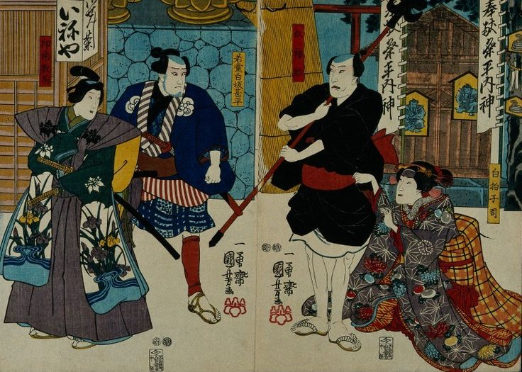 Four actors at a shrine by Utagawa Kuniyoshi, 1847-1850. The Wellcome Library, CC BY