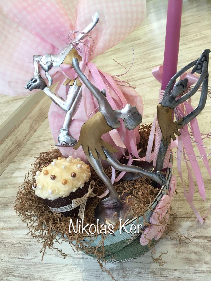 Πασχαλινό υφασμάτινο καλάθι με χορεύτριες! Περιέχει σοκολατένιο αυγό & λαμπάδα!