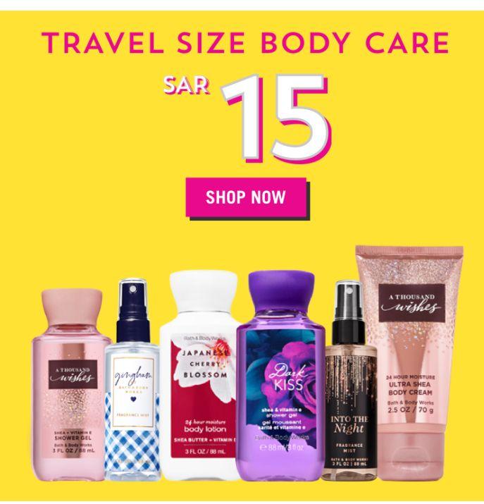 باث اند بودي ووركس منتجات العناية بالجسم Bath And Body Works السعودية Cream Baths Ultra Shea Body Cream Travel Size Products