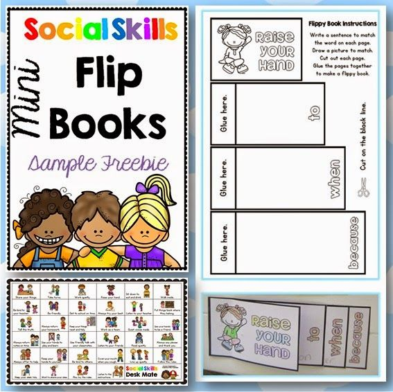 Free Social Skills Flippy Book and Desk Mate