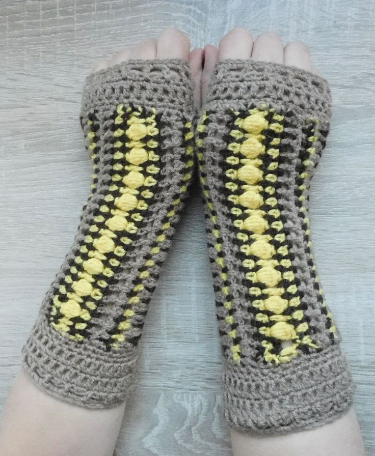 MADE TO ORDER 16105 Brown-yellow Fingerless gloves brown-yellow Crocheted mittens Brown-yellow gloves by croshetN on Etsy