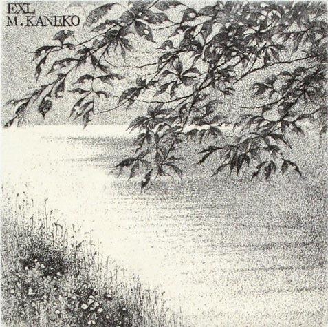 SHIGEKI TOMURA, (Japanese, b.1959 ).  Early Autumn.  Ex Libris for M. Kaneko.  2008. Etching. 37/45.  2 3/4 x 2 3/4 inches.  Ex-Libris Art. we love books. we love libraries. we love art. www.armadaistanbul.com www.armadaistanbulculture.com