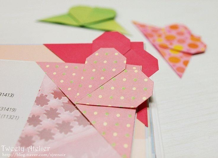 종이접기(색종이접기)~책 모서리에 끼우는..하트 북마크 : 네이버 블로그