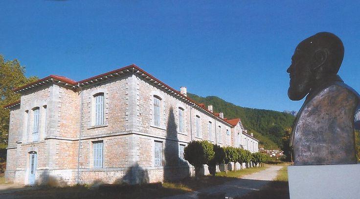 Anagnostopouleios Farm School/ Αναγνωστοπούλειος Γεωργική Σχολή