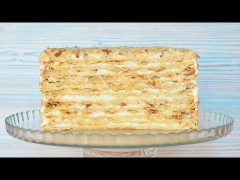 (97) Торт НАПОЛЕОН ☆ Семейный рецепт ☆ Крем - пломбир - YouTube