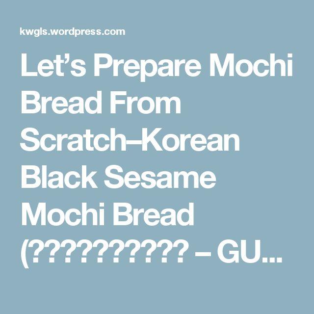 Let's Prepare Mochi Bread From Scratch–Korean Black Sesame Mochi Bread (韩国黑芝麻麻糬面包) – GUAI SHU SHU