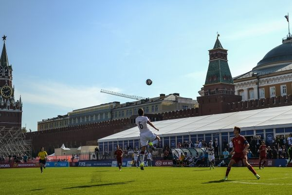 A national countdown ceremony 1000 days before the 2018 World Cup in Russia was held in Moscow