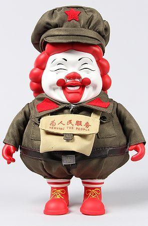 The MINDstyle McSupersized China Toy by Ron English