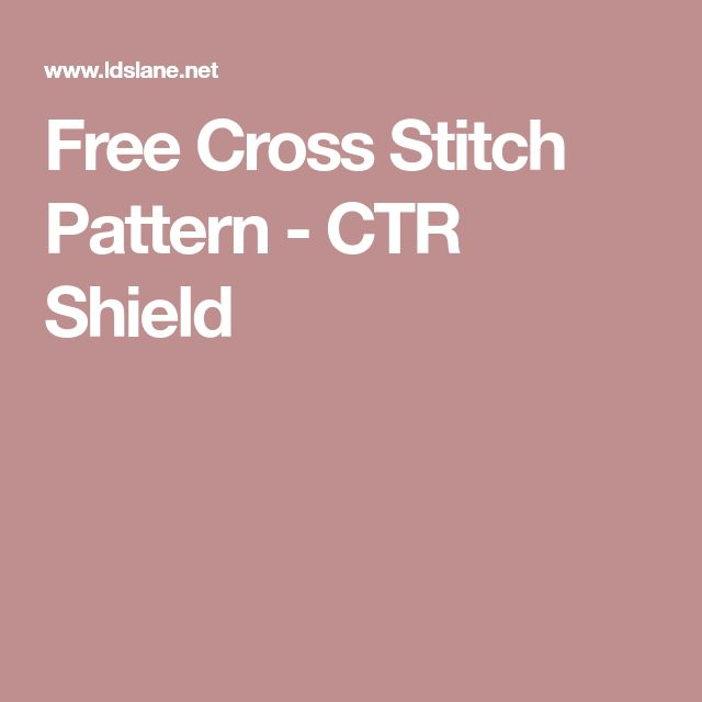 Free Cross Stitch Pattern - CTR Shield