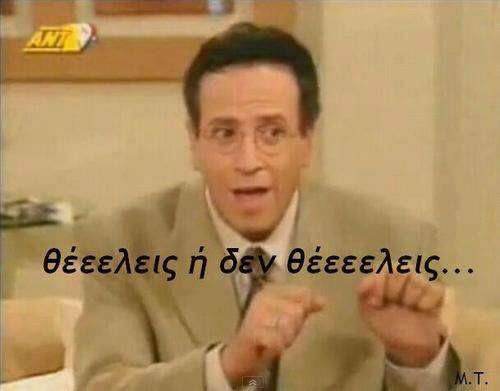 #κωνσταντίνου #και #ελένης
