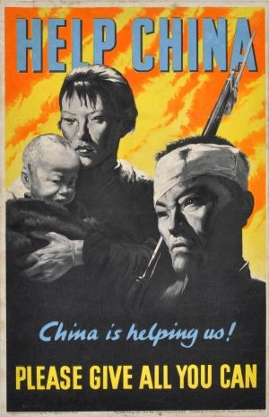 Help China WWII, 1940 - original vintage poster by Nunies listed on AntikBar.co.uk