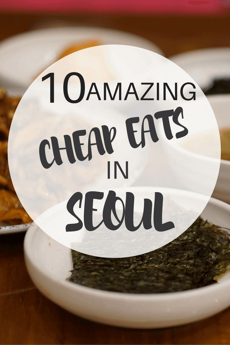 Wondering What To Eat In Seoul? Try These 10 Affordable Dishes! | Click to read if you are looking for food tips for your Seoul trip. Read this post about street food, desserts, and get ideas on food prices in Seoul, one of best foodie cities in Asia.
