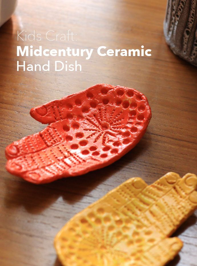 Kids Craft: Mid Century Ceramic Hand Dish | My Poppet Makes