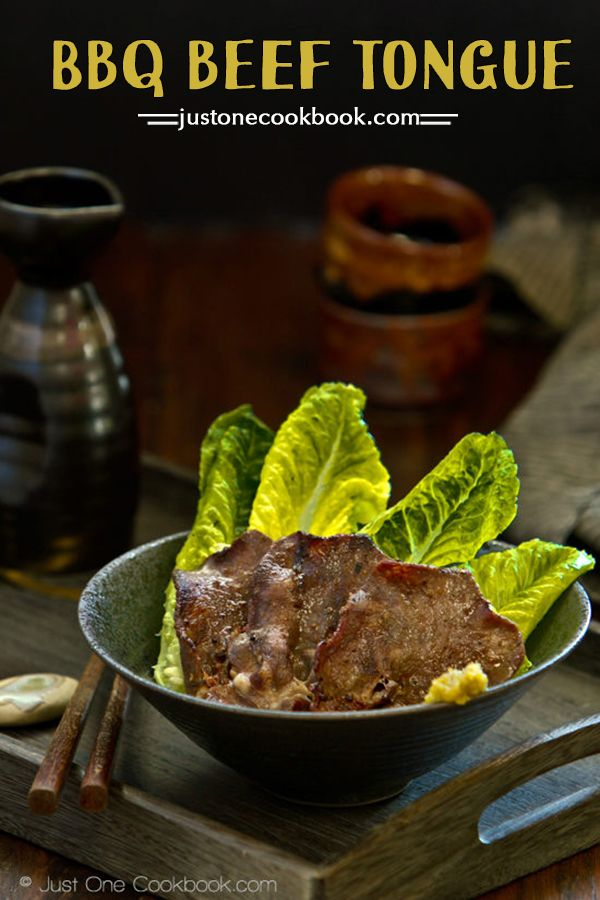 Gyutan (BBQ Beef Tongue) 牛タン | Easy Japanese Recipes at JustOneCookbook.com