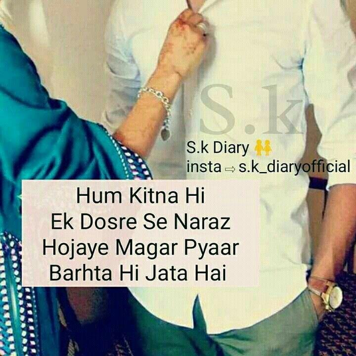 Quiet Quotes Happy Quotes Hindi Quotes Islamic