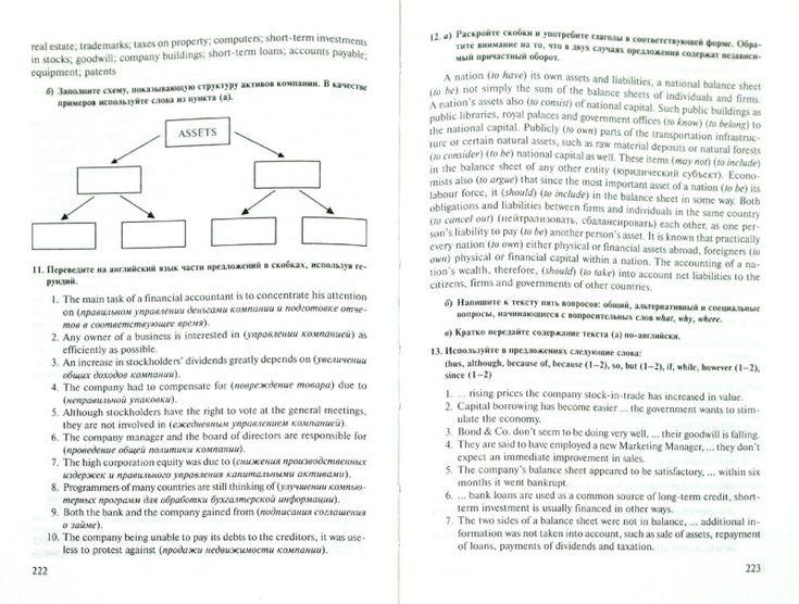 Ответы на практические работы по географии 9 класс сиротенко