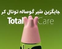 Total Care by Alef Design Agency , via Behance