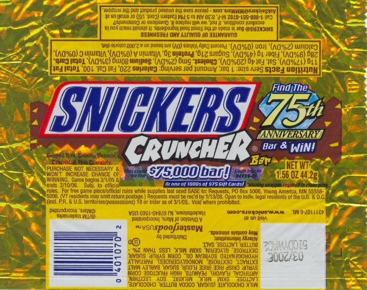 Snickers Cruncher 75th Anniversary