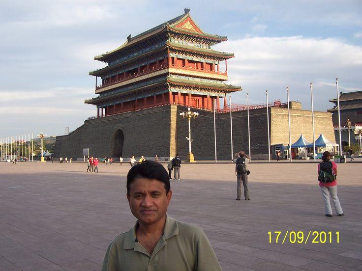 Beijing Emperor gate