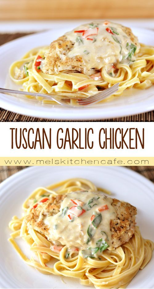 17 Best Images About Italian Pasta On Pinterest Chicken Piccata Linguine And Fresh Pasta