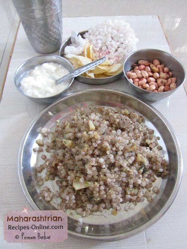 47 best maharashtrian recipes images on pinterest maharashtrian sabudana khichdi recipe forumfinder Images