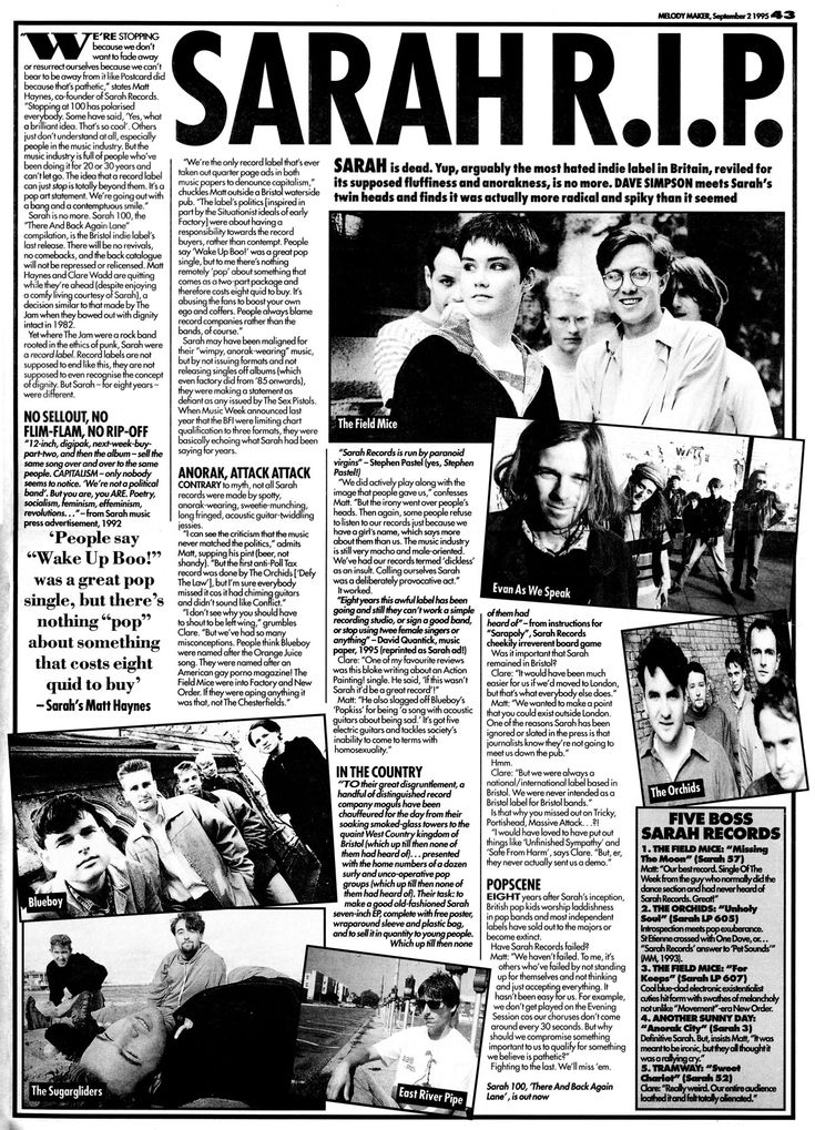 Sarah R.I.P (Melody Maker, Sept 1995)